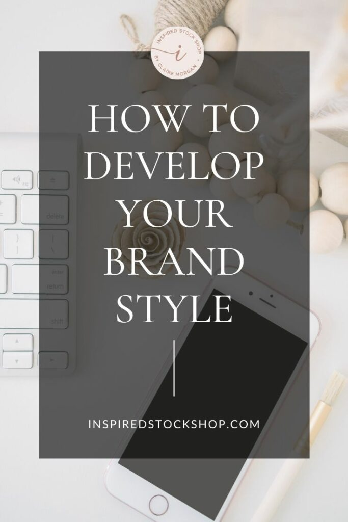 how-to-develop-your-brand-style-2